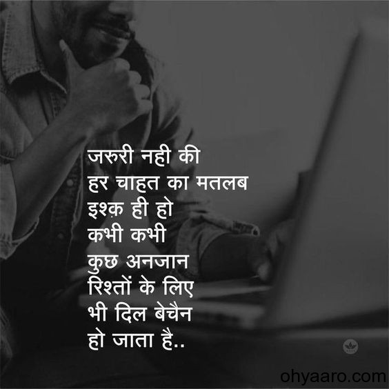 Sad Hindi Shayari