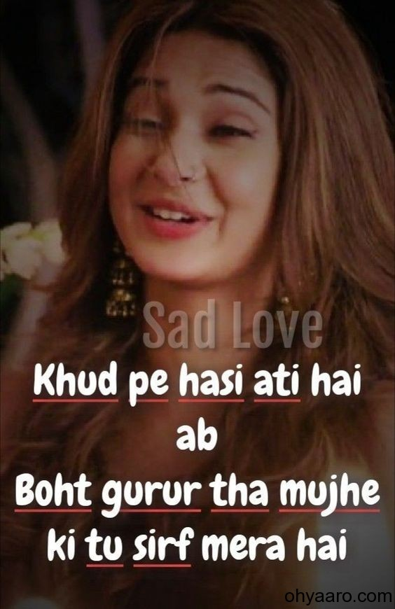 Sad Shayari Images For Whatsapp Status Oh Yaaro