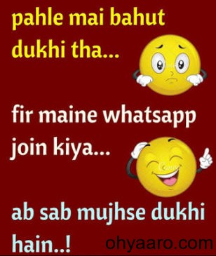 Funny Status For WhatsApp