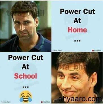 Funny School Memories Images