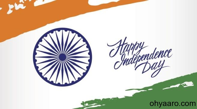 Independence Day HD Wallpaper