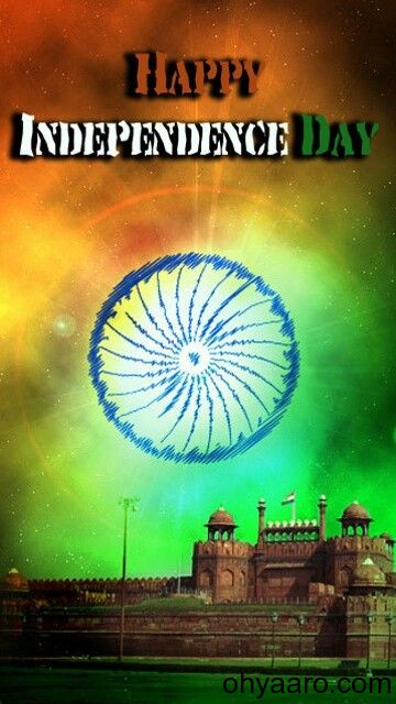 Independence Day Wallpaper 2019