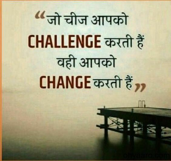Motivational Status Motivational Whatsapp Status Video Hd