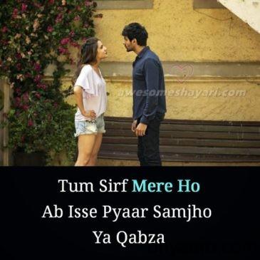 Love Couple Shayari With Image
