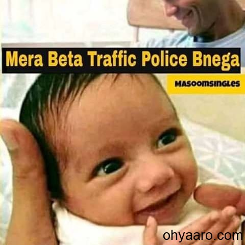 Funny Traffic Rules Picture