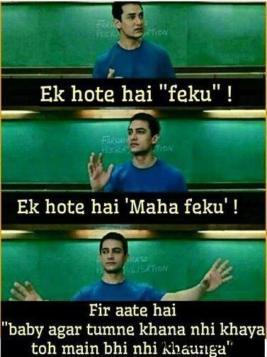Aamir Khan Memes