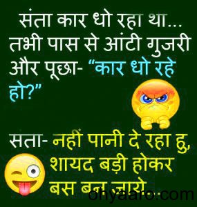 Hindi Jokes Of Santa Banta 2019