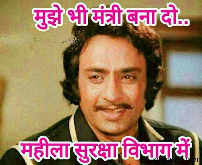 ranjeet funny image
