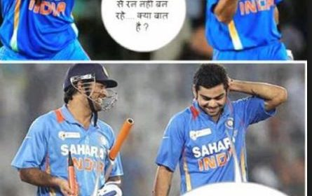 Funny Cricket Shayari With Image