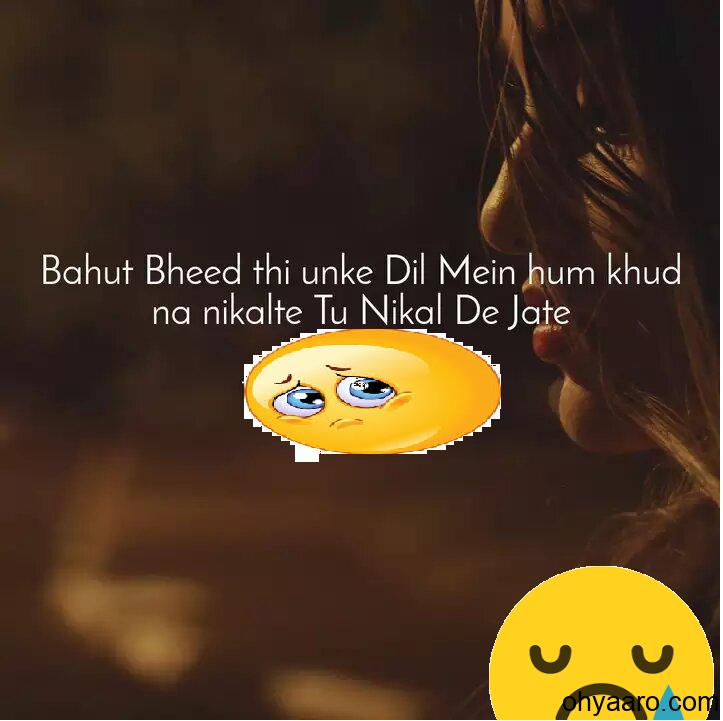 Sad Shayari Download