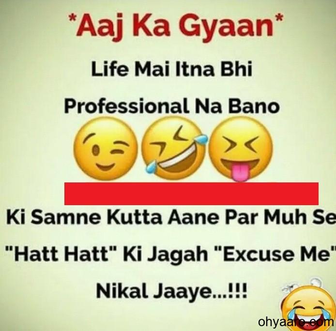 Funny Profession Jokes