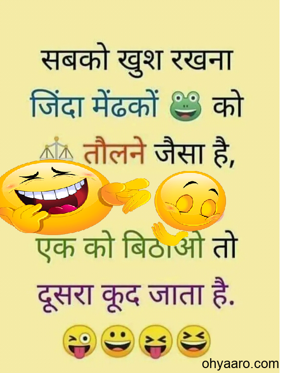 Friends Funny Jokes