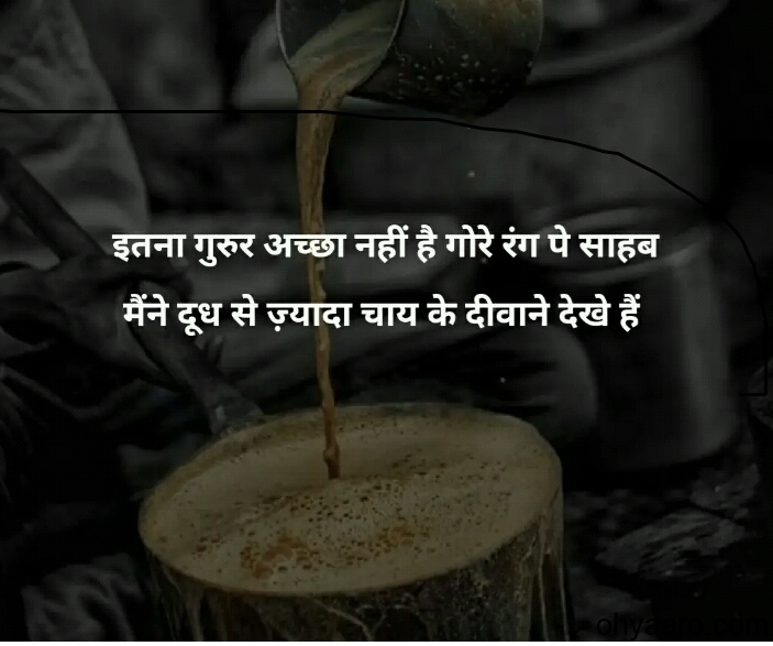 Whatsapp Status In Hindi Inspirational Quotes On Success