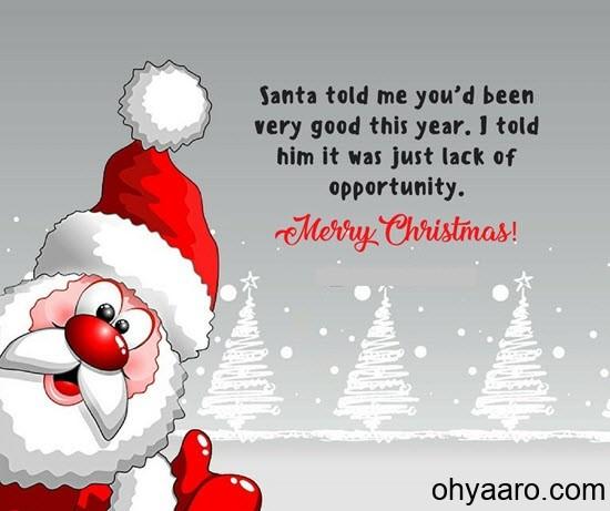 Funny Pic of Santa