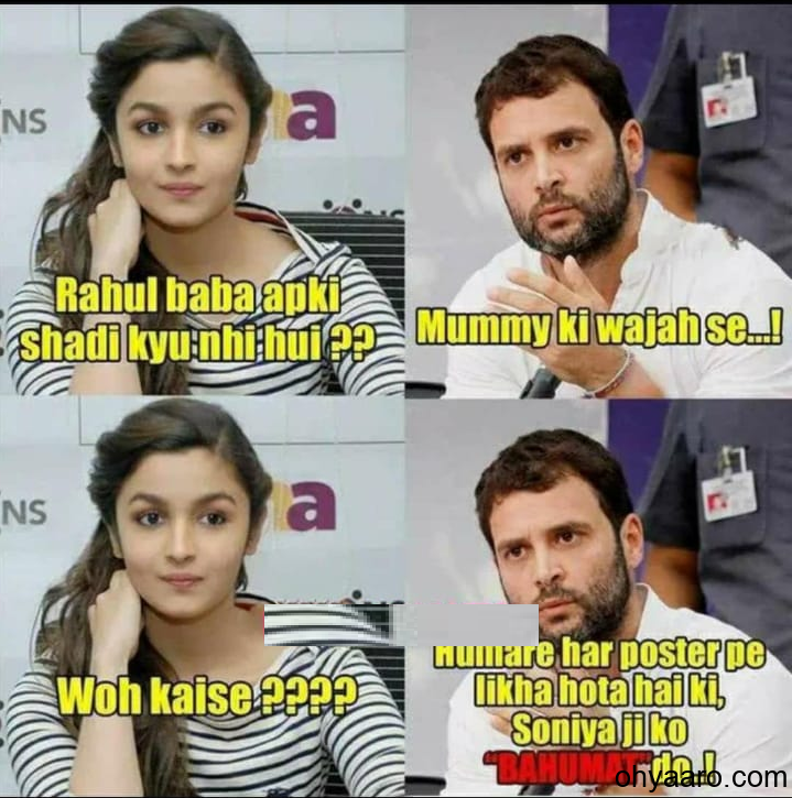 Rahul gandhi funny quotes