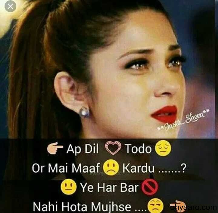Sad Shayari For Girls - Sad Shayari For WhatsApp - Oh Yaaro