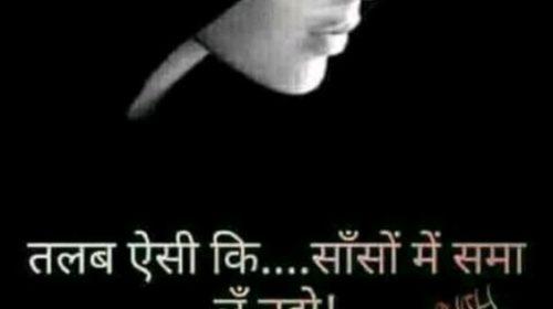Sad Hindi Shayari Wallpaper – whatsapp sad status Image