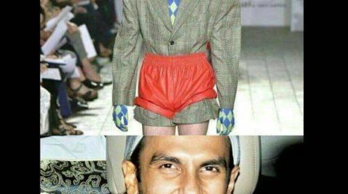 Funny Ranveer Singh Funny Memes