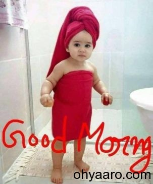 good morning image with baby pictures