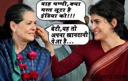 Sonia Gandhi Funny Jokes Image
