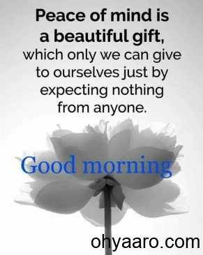 Good Morning Wishes Images 2019
