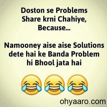 Funny Friendship Quotes For Whatsapp Oh Yaaro