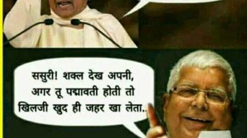 Latest Indian Funny Politicians Jokes