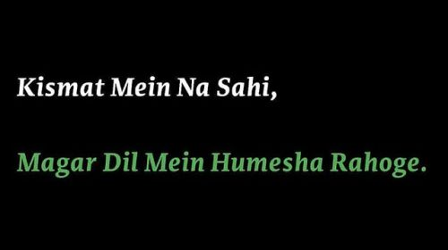 Kismat mein na Sahi – Hindi Heart Touching Hindi Lines