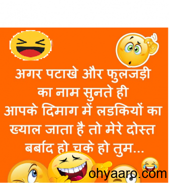 Diwali Jokes In Hindi