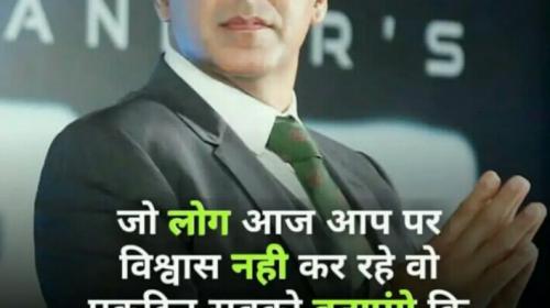 Akshay Kumar Motivational Thoughts