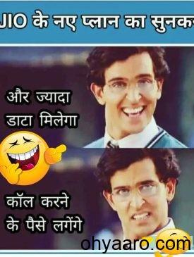 Hrithik Roshan Funny Face