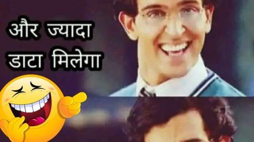 Hrithik Roshan Funny Jokes