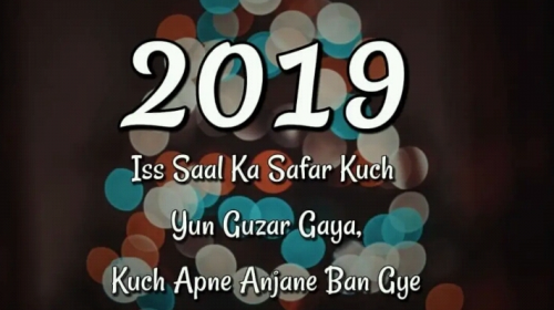 Emotional Quotes of 2019