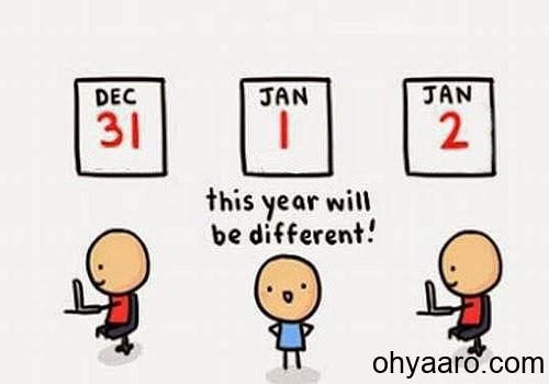 Funny New Year Jokes