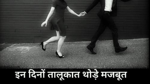 New Year Sad Quotes in Hindi