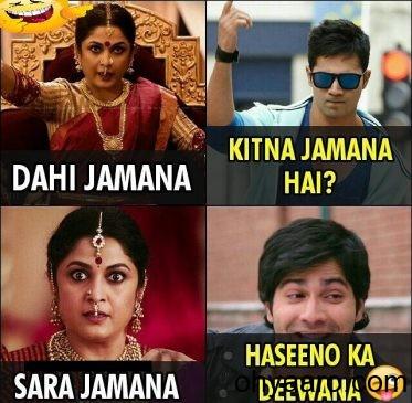 Varun Dhawan Jokes