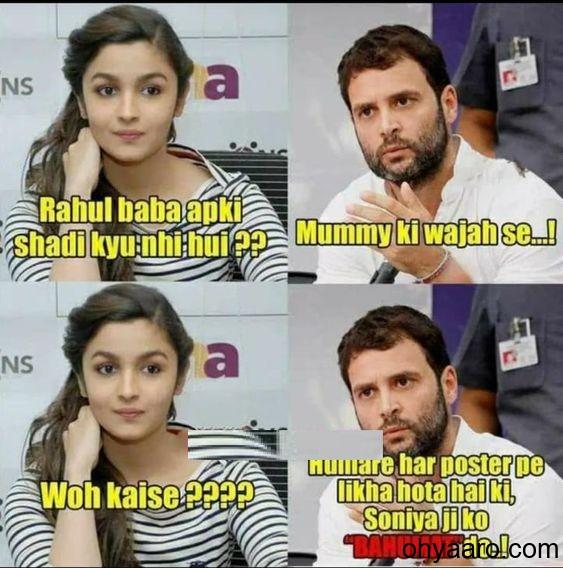 Rahul Gandhi & Alia Bhatt Funny Pic