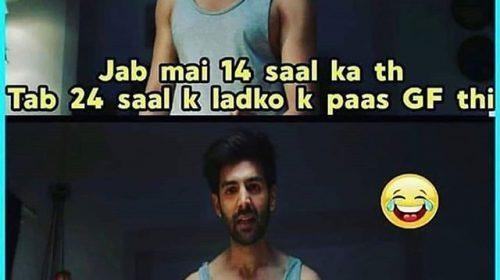 Kartik Aaryan Funny Pic – Kartik Aaryan Funny Memes