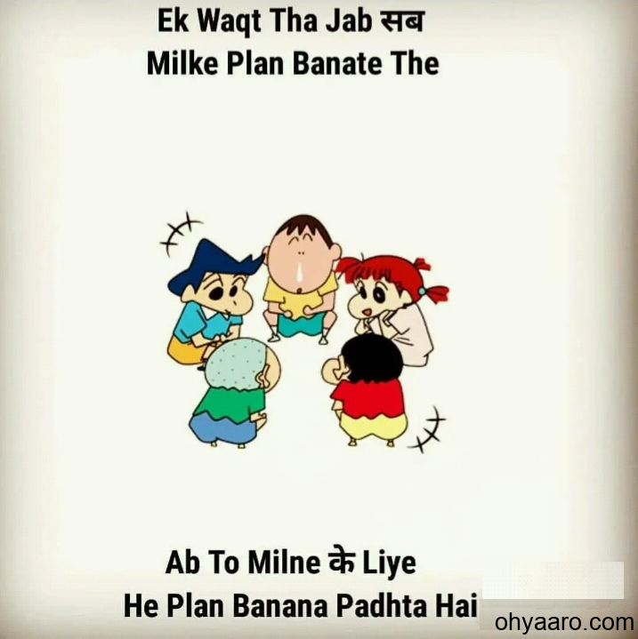 childhood friends quotes in hindi friendship hindi quotes