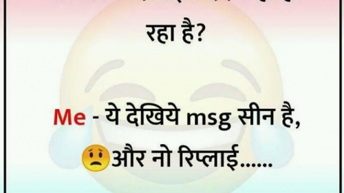 Funny Jokes for WhatsApp Status in Hindi