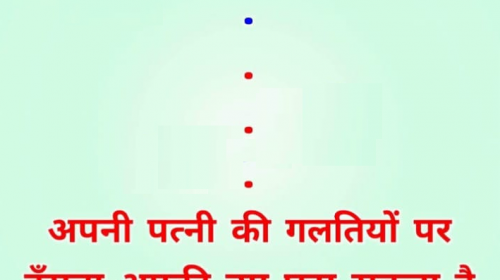 Chanakya Funny Quotes in Hindi
