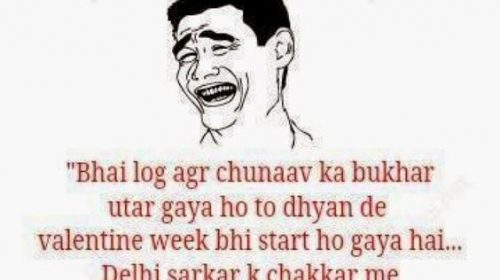 Valentines Funny WhatsApp Status
