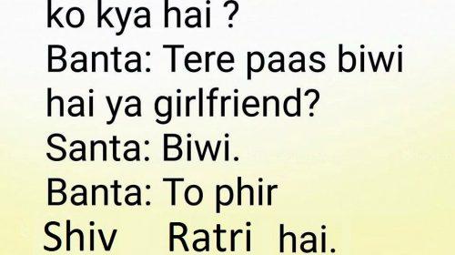 Valentine Funny Joke Messages
