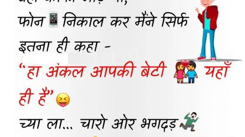Valentine Day Jokes for WhatsApp