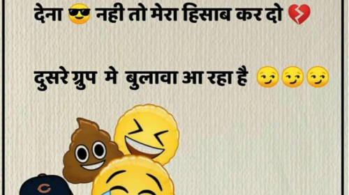WhatsApp Holi Jokes in Hindi